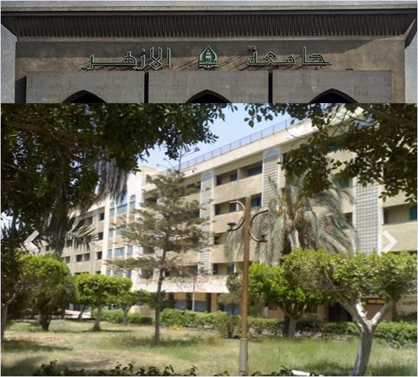 خطوات التقديم بالمدن الجامعية بجامعة الازهر للعام الدراسى 2019-2018 بالتفصيل