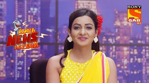 Chhavi Panday actres real name apna news aayega