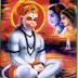 अथ श्रीआञ्जनेयसहस्रनामावली ।। Shri Anjaneya Sahasranamavali.