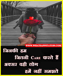 sad Status for life partner in hindi