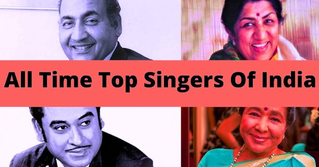 Top 10 singers in India   top 10 list   asktosms