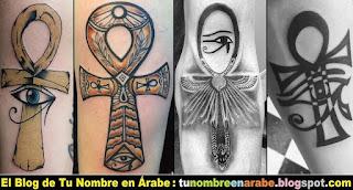 tattoo de la llave de la vida anj