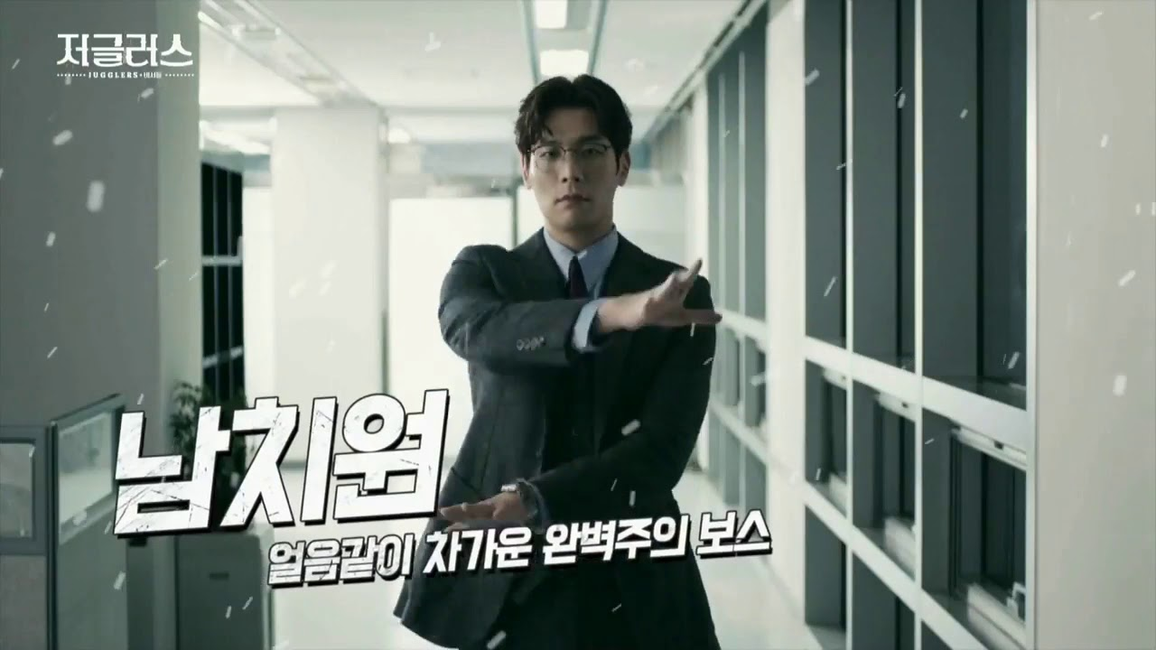 Sinopsis Drama Korea Jugglers