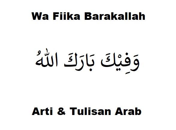 wa fiika barakallah arti tulisan arab