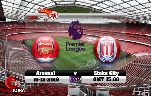 مشاهدة مباراة آرسنال وستوك سيتي اليوم 10-12-2016 في الدوري الإنجليزي