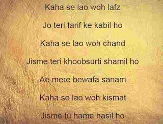new bewafa shayari in hindi for love