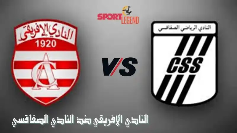 تشكيلة النادي الافريقي ضد النادي الصفاقسي 07 / 03 / 2021 في الدوري التونسي