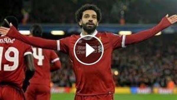 مشاهدة مباراة ليفربول ونابولي, يلا شوت
