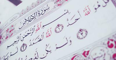 Bacapedia - Dahsyatnya Surat Al - Ikhlas