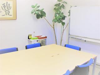 事務所の会議室
