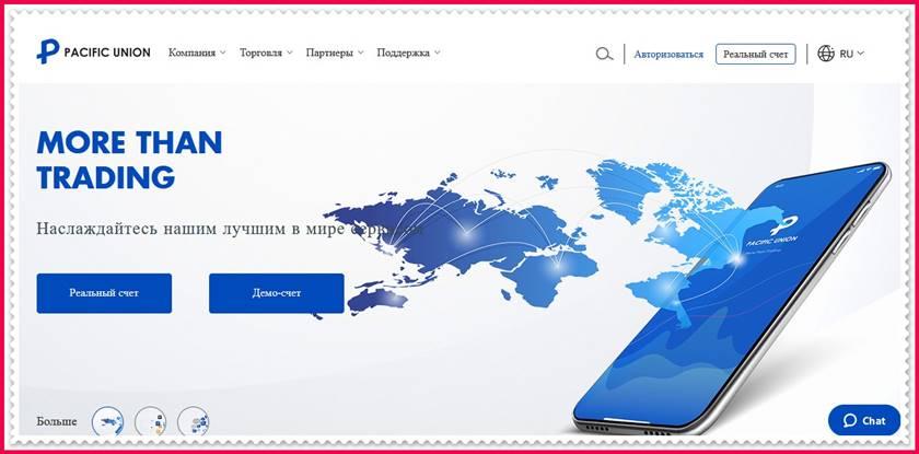 Мошеннический сайт puprime.com – Отзывы, развод! Компания Pacific Union мошенники