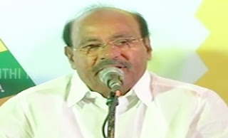 Ramadoss on PMK's Election Manifesto and its Key Points | Full Press Meet – Thanthi Tv