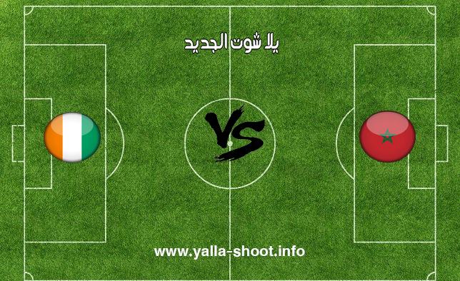 نتيجة مباراة المغرب وساحل العاج اليوم الجمعة 28-6-2019 يلا شوت الجديد في كأس الأمم الأفريقية
