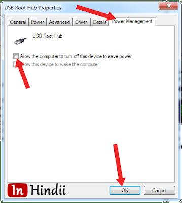 USB Root Hub Properties