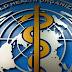 «Καμπανάκι» από τον ΠΟΥ: Προετοιμαστείτε γιατί θα έρθει το δεύτερο κύμα της πανδημίας τον Σεπτέμβριο