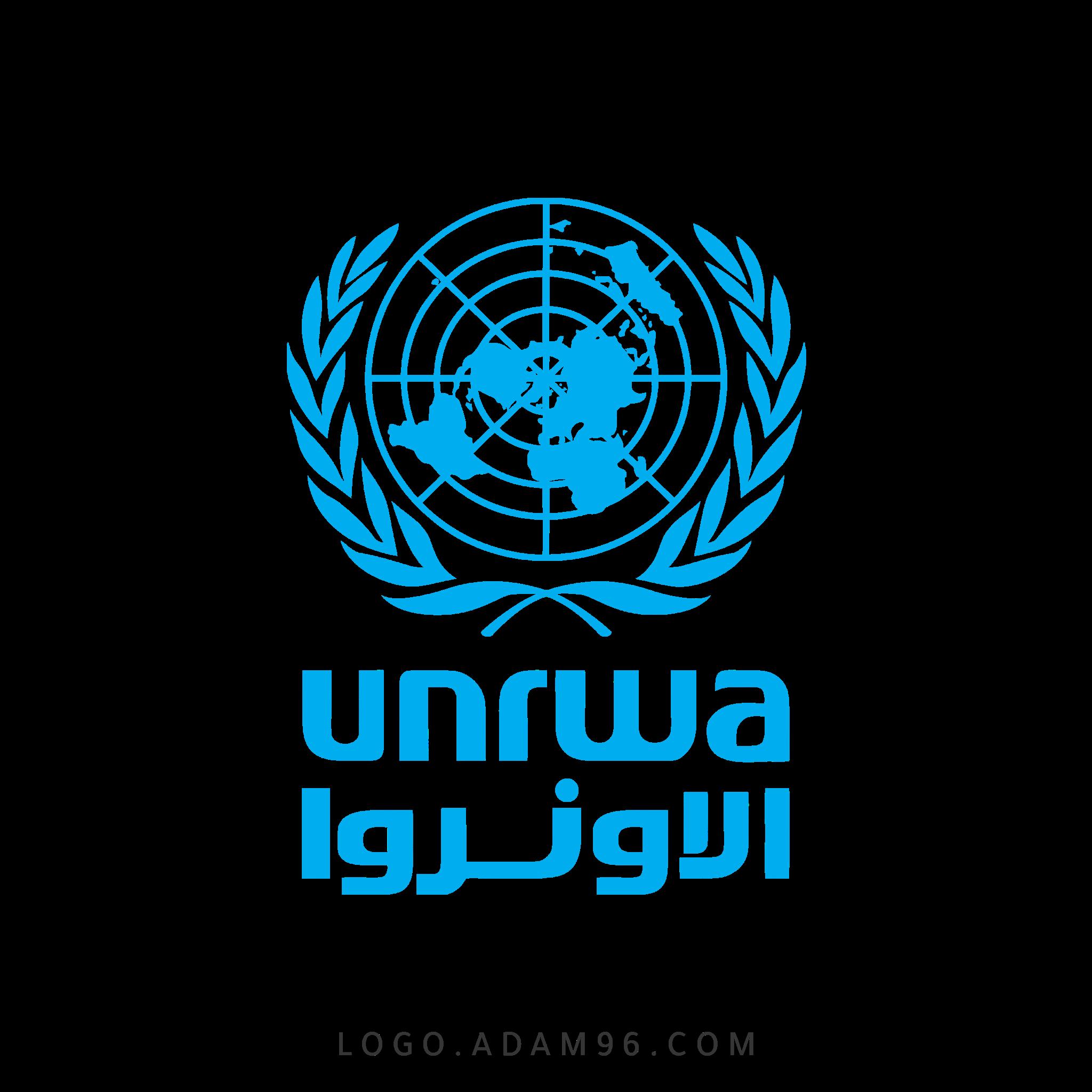 تحميل شعار منظمة الاونروا العالمية لوجو رسمي بدقة عالية PNG