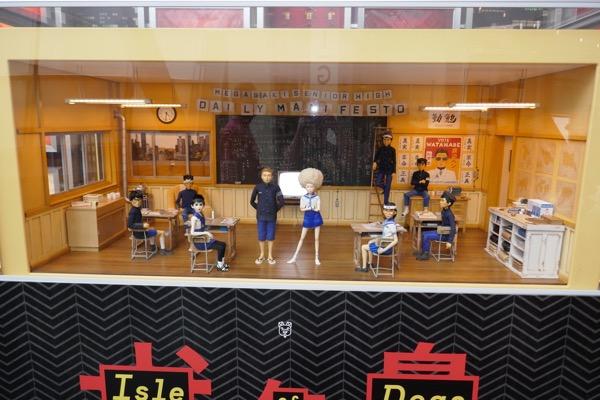 Isle of Dogs stopmotion movie exhibit