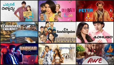 netflix-telugu-movies-2020