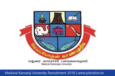 Madurai Kamaraj University Recruitment 2018