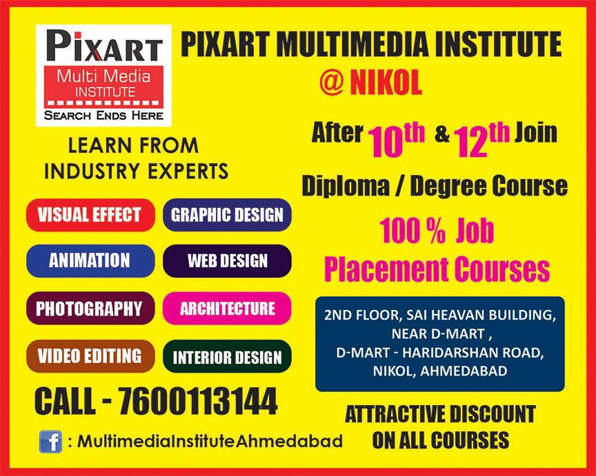 Professional Course In Ahmedabad