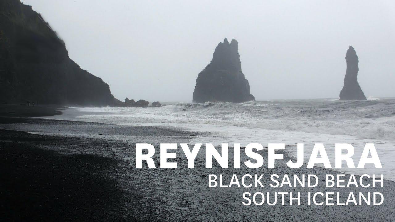 Черный пляж Рейнисфьяра в Исландии
