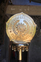 Logo Kuningan Untuk UHAMKA