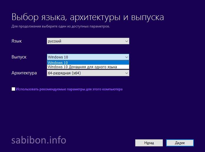 Как переустановить Windows 10: пошаговая инструкция