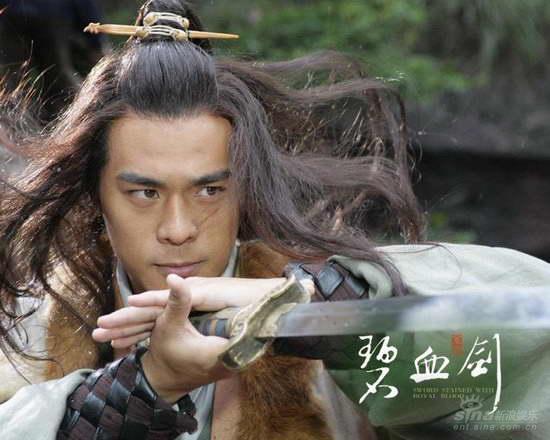 Toàn cảnh lịch sử Kiếm hiệp Kim Dung 14