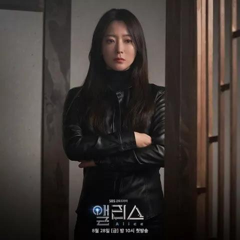 Tae Yi masa depan ke tahun 1992