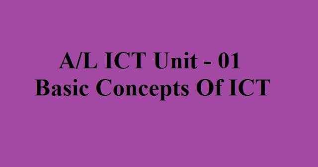 A/L ICT Unit 1.1:  தரவு மற்றும் தகவல் (Data and Information)