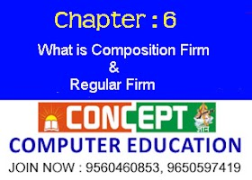 Chapter 6 : What is Composition Firm & Regular Firm