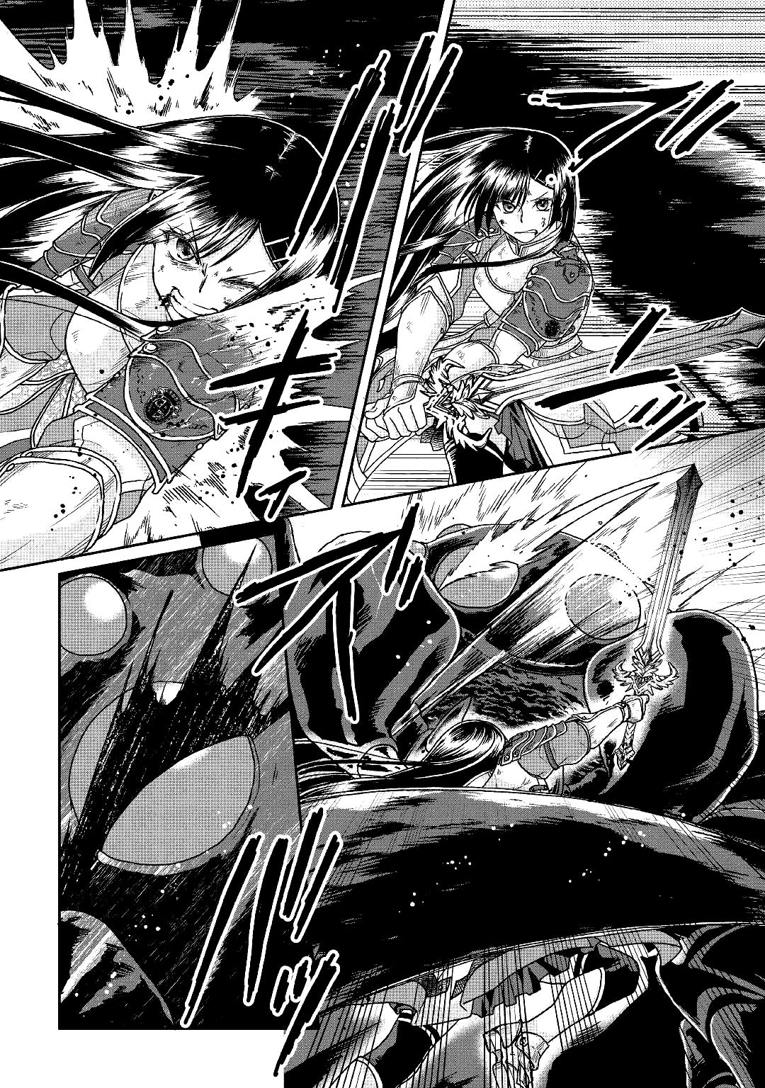 Tsuki Ga Michibiku Isekai Douchuu, Chapter 31 - Tsuki ga ...