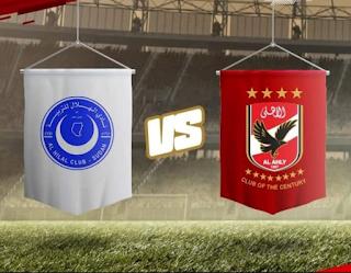 مباراة الاهلي والهلال اليوم بتاريخ 06-12-2019 دوري أبطال أفريقيا