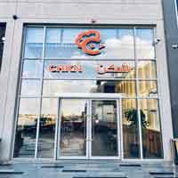 chkn ar rabi riyadh restaurant