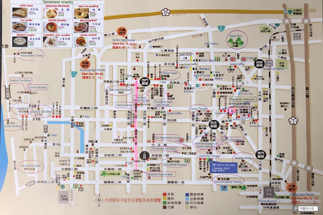 【大叔生活】2021 又是六天五夜的環島小筆記 (住宿篇) - 櫃檯提供的台南市區景點導覽及美食地圖 (點擊放大觀看)