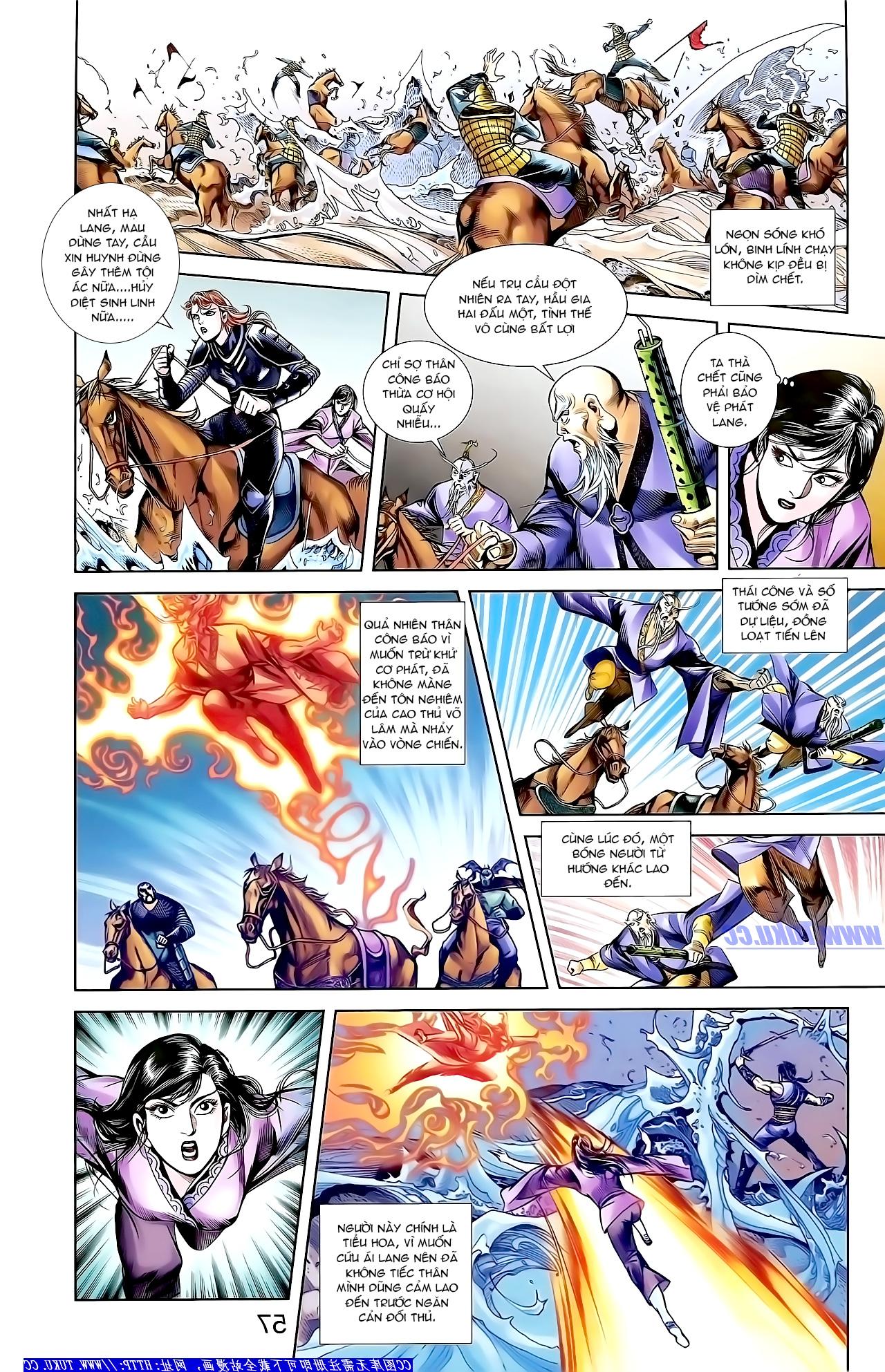 Cơ Phát Khai Chu Bản chapter 157 trang 21