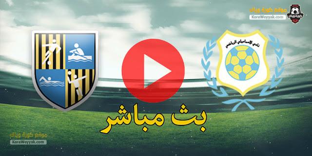 نتيجة مباراة المقاولون العرب والإسماعيلي اليوم 19 مايو 2021 في الدوري المصري