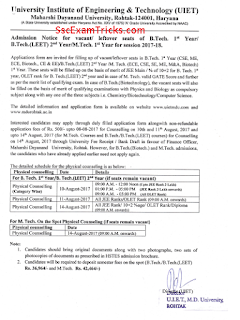 Haryana BTech Admission news