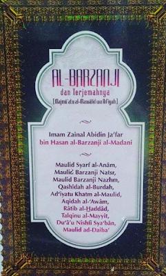 Kisah Kitab  Al-Barzanji