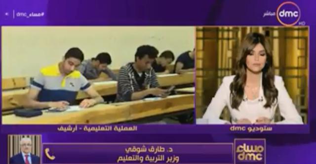 تفاصيل حل مشكلة امتحانات سنة أولى ثانوي - برنامج مساء dmc