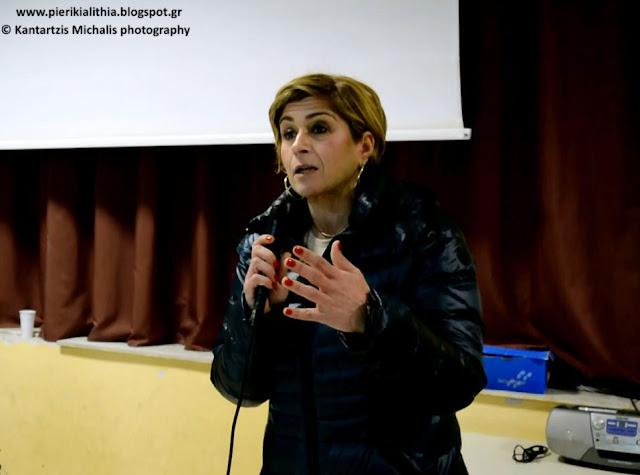 Αλεξάνδρα Νταρλαγιάννη: Επιτέλους να ξεκινήσει η κομποστοποίηση στον Δήμο Κατερίνης. (ΒΙΝΤΕΟ)