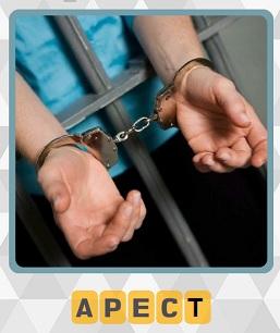 600 слов человек в наручниках за решеткой 9 уровень