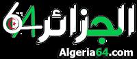 logo-algeria64.png