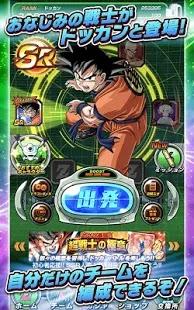 Dokkan Battle JP MOD Apk Unlimited Dragon Stones Free Download