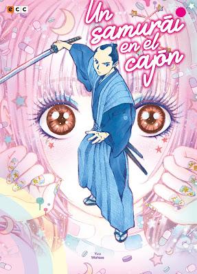 Manga: Reseña de Un samurai en el cajón de Yuu Watase - ECC Ediciones