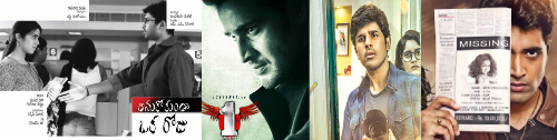 Top 10 Telugu Thriller Movies List With Suspense in Recent Times [Contemporary]