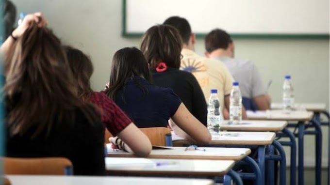 Το πρόγραμμα των Πανελλαδικών εξετάσεων σε ΓΕΛ και ΕΠΑΛ