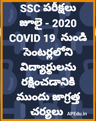 SSC Public Examinations July 2020-Precautionary measures to be taken to protect the Examinees at the examination centers from eovid-19 -orders issued.