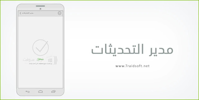 Download MoboMarket for Android Full Free