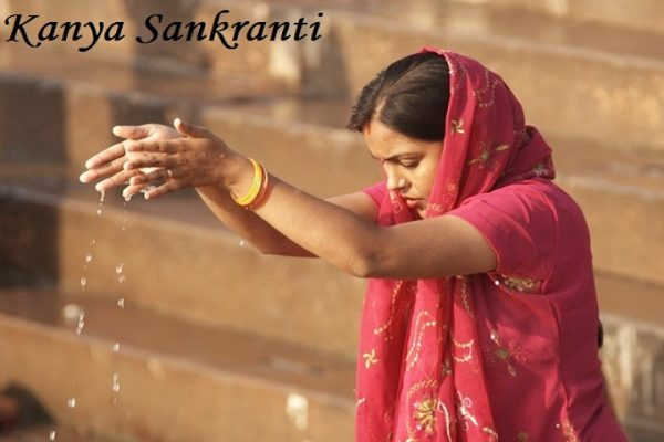 Kanya Sankranti